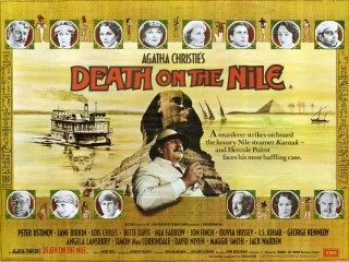 Death on the Nile 1978 Quad UK Poster