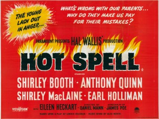 Hot Spell 1958 Quad Poster