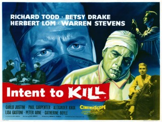 Intent to Kill 1958 Quad