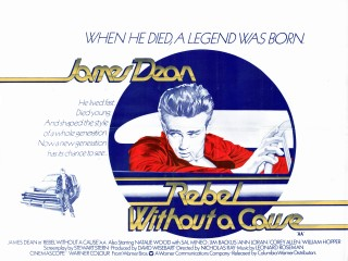 Rebel Without A Cause 1955 Quad rerelease