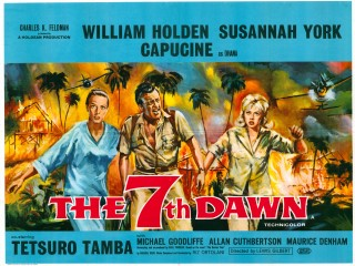 The 7th Dawn 1964 Quad UK POster