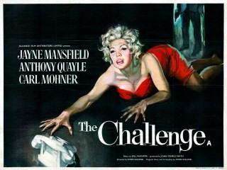 The Challenge 1960 Quad Poster