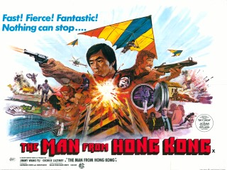 The Man From Hong Kong 1975 Quad