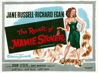 The Revolt of Mamie Stover 1956 Quad Poster