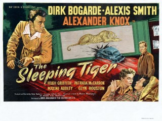 The Sleeping Tiger 1954 Quad
